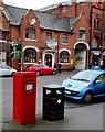 SO5140 : Queen Elizabeth II type G pillarbox in Hereford by Jaggery