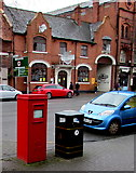 SO5140 : Queen Elizabeth II type G pillarbox in Hereford by Jaggery