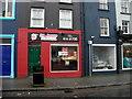 H4085 : 9th Avenue Pizzeria, Newtownstewart by Kenneth  Allen