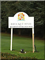 TL2112 : Brocket Hall sign by Adrian Cable