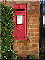 SP1784 : Wallbox & OS benchmark in Marston Green by Richard Law