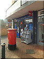 TL1714 : Wheathampstead Post Office & Postbox by Adrian Cable