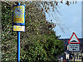 "J4568 : ""Highway to Health"" sign, Comber (February 2016) by Albert Bridge"