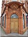 SO8454 : Doorway to the former Bank of Santander  by Philip Halling