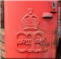 TA0388 : Cypher, Edward VIII postbox on Dean Road, Scarborough by JThomas
