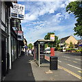 SP2865 : Empty business premises by the bus stop, Coten End, Warwick by Robin Stott