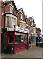 ST3087 : Mahin Spice, Handpost, Newport by Jaggery