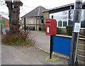 TL6967 : Elizabeth II postbox on Station Road, Kennett by JThomas