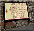 SS5399 : Large bilingual street name sign, Heol y Graig, Llwynhendy by Jaggery