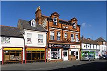SK5319 : Former pub, Nottingham Road by Robin Webster
