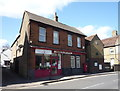 TL0028 : Toddington Post Office by JThomas