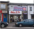 SE1833 : Cakes R Us - Leeds Road by Betty Longbottom