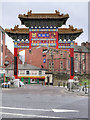 NZ2464 : Chinese Arch, Newcastle by David Dixon