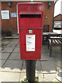 TM1654 : Hemingstone Road Postbox by Adrian Cable