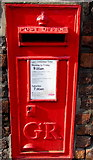 SO8005 : King George V postbox in a Bath Road brick wall, Stonehouse by Jaggery