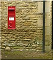 SK9700 : Bench mark and postbox, Tixover by Alan Murray-Rust