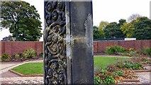 SE2435 : Bramley Park, Town Street, Bramley, Leeds by Mark Stevenson