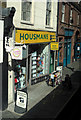 TQ3083 : Independent bookshop, Caledonian Road by Julian Osley
