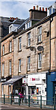 NM8529 : 8-9 Argyll Square, Oban (April 2016) by The Carlisle Kid