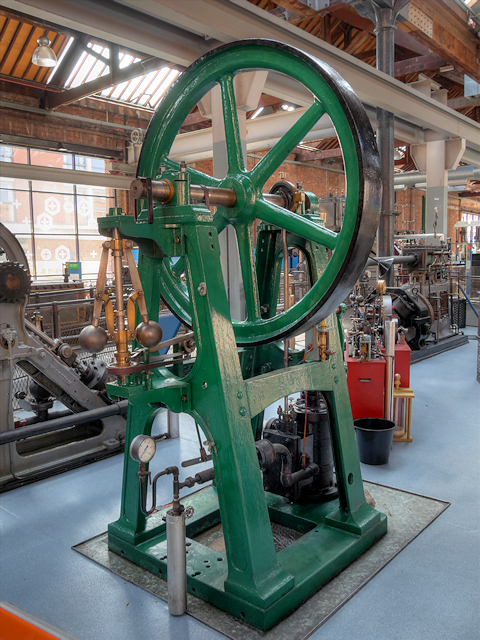 Museum of Science and Industry, Vertical Engine