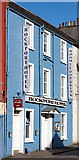 NM8530 : Rockport Hotel, 3 Tweedale Street, Oban - April 2016 (2) by The Carlisle Kid