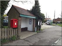 TM1551 : Post Office Ashbocking Road Postbox by Geographer