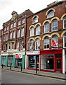 SO8318 : SK Mobile Repair shop in Gloucester by Jaggery