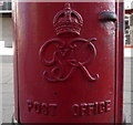 TG5207 : Cypher, George VI postbox on  Regent Road, Great Yarmouth  by JThomas