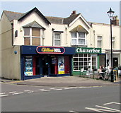 ST3049 : William Hill and Chatterbox, Burnham-on-Sea by Jaggery
