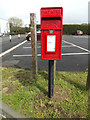 TM1247 : Paper Mill Lane Postbox by Adrian Cable