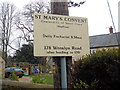 SP4112 : Notice at the entrance to St Mary's Convent, Freeland by David Hillas