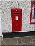 TM0855 : Post Office Postbox by Adrian Cable