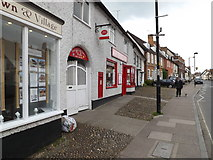 TM0855 : Needham Market Post Office & Shop by Adrian Cable