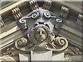 NZ2364 : Westgate Hall Buildings, Westgate Road / Corporation Street, NE4 - detail by Mike Quinn