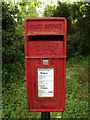 TM1848 : Oak Cottage Postbox by Geographer