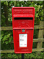 TM1948 : Fountain Postbox by Adrian Cable