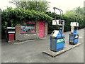 H5159 : Fuel pumps, Eskragh by Kenneth  Allen