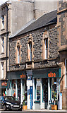 NM8529 : 7-9 Albany Street, Oban - May 2016 by The Carlisle Kid