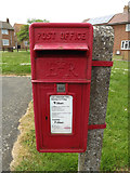 TM0855 : 28 Crowley Road Postbox by Adrian Cable