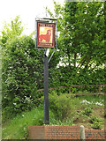 TM0954 : The Lion Public House sign by Adrian Cable