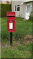 TL9963 : Wetherden Road Postbox by Adrian Cable