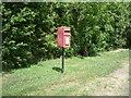 NY1553 : Elizabeth II postbox, Seaville by JThomas