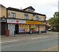 SJ9398 : King Street Post Office, Dukinfield by Gerald England