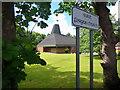 NS4664 : Saint Fergus Church by david cameron photographer