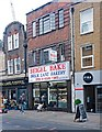 "TQ3382 : ""Beigel Bake"", Brick Lane by Jim Osley"