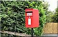 J3664 : Pressed-steel postbox (BT8 307), Carryduff (July 2016) by Albert Bridge