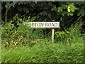 TM0080 : Hopton Road sign by Adrian Cable
