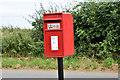 J4673 : Pressed-steel postbox (BT23 401), Ballycullen, Newtownards (August 2016) by Albert Bridge