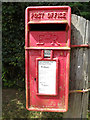 TM0073 : The Street Postbox by Adrian Cable