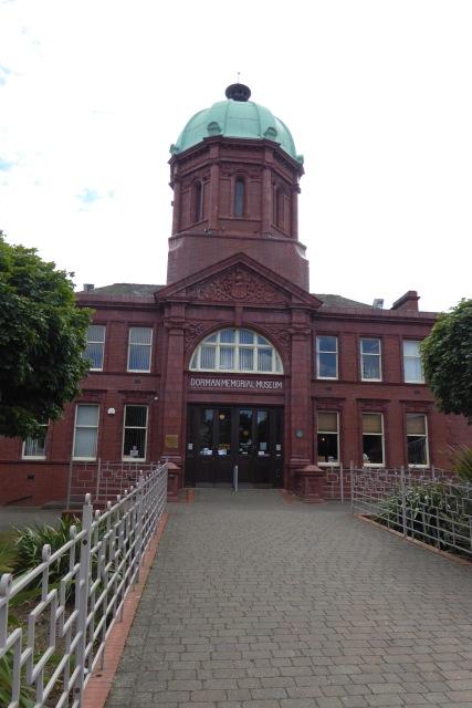 Dorman Memorial Museum